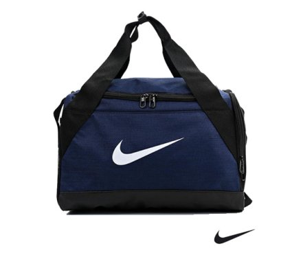 Nike Brasilia Extra Small Duffel Midnight Navy Malta   Sports Gym Bags  Malta   Sports 96df9fafdb